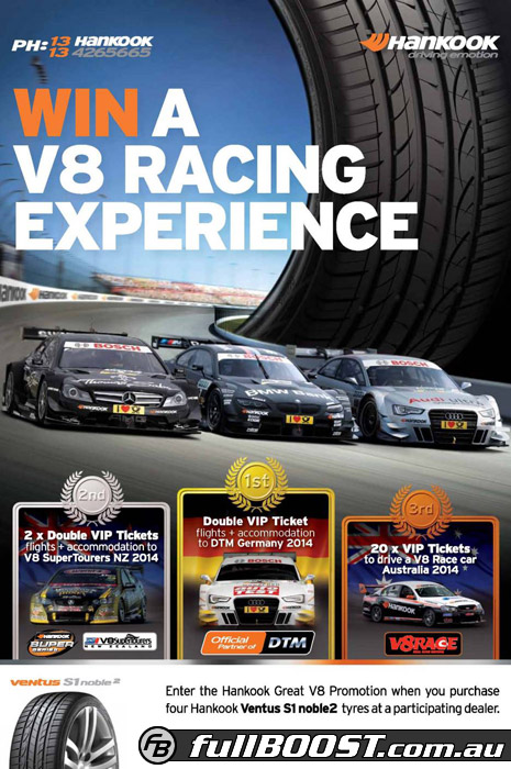 vip tickets dtm lausitzring